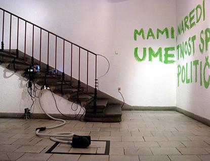 UGM MB Poletje 2009