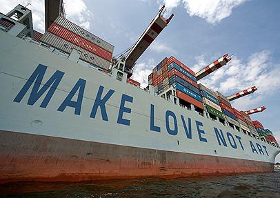 Make Love, Not Art